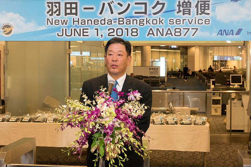 セレモニーであいさつした全日本空輸株式会社 上席執行役員 東京空港支店長 南日隆男氏