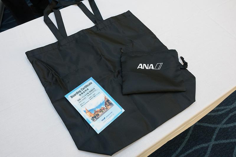 搭乗客への記念品。搭乗証明書のほか、折りたたみ収納できるトートバッグをプレゼント。トートバッグの収納袋はANAロゴ入り