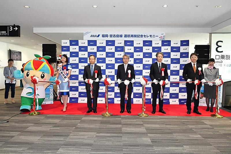 ANAが福岡~宮古島線の運航を再開
