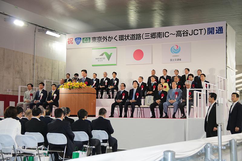 NEXCO東日本は外環道 三郷南IC~高谷JCT間を6月2日16時に開通。開通当日に記念式典を開いた