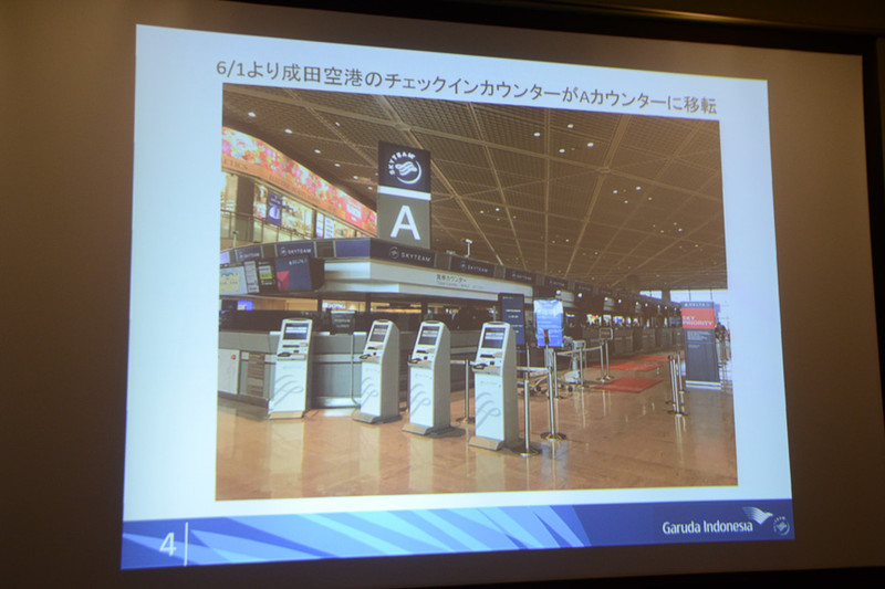 成田空港第1ターミナル北ウイングにあるチェックインカウンターが「A」カウンターに変更