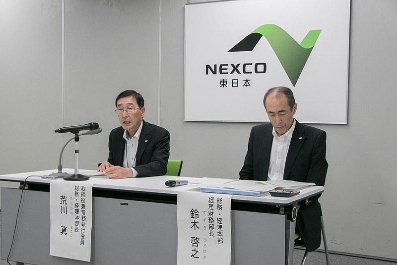 NEXCO東日本は東京・霞が関の本社で記者会見を開き、平成29年度(2017年度)決算について説明した