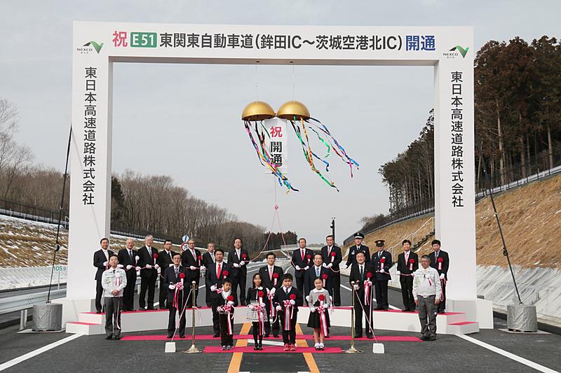 2月3日に開通した東関東自動車道 鉾田IC~茨城空港北IC(延長約8.8km)