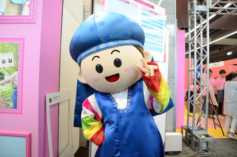 6月12日~13日の2日間、東京ドームシティプリズムホールで「2018 韓国観光フェスティバル」が開催中。韓国観光PRキャラクターのチョロンイくんも登場