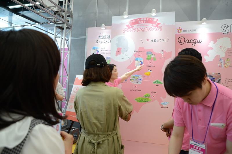 会場の入り口付近で「全羅道」を紹介するダーツゲーム実施している韓国観光公社。ガイドブックなども配布している