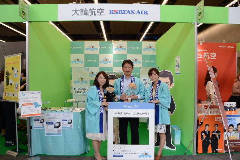 大韓航空では、「もっと!韓国へ SNS投稿キャンペーン」を実施中だ