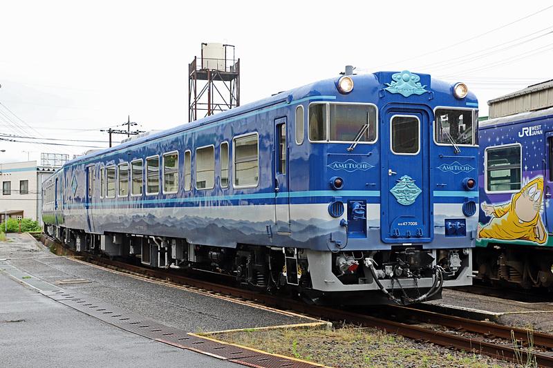 JR西日本 米子支社は7月1日から営業運行を開始する観光列車「あめつち」を報道公開した