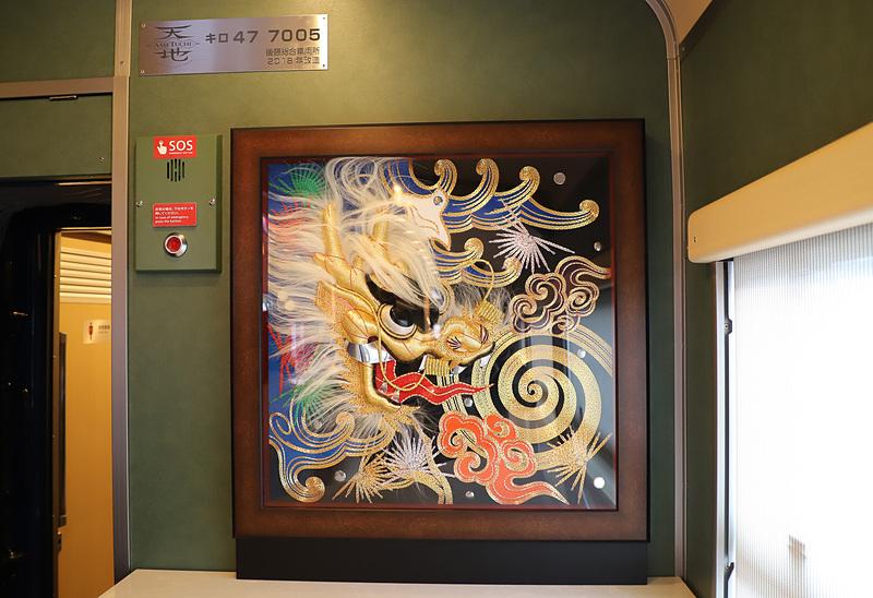 2号車カウンターの奥には、ミニチュアの神楽衣装(島根県浜田市)が展示されている