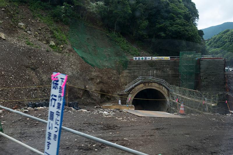 仮排水路トンネルの入り口(上流)側