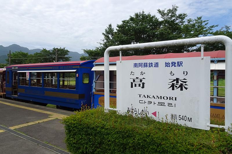 高森駅の駅名標は、駅舎からホームへ向かうときは「始発駅」、列車から駅舎へ向かうときは「終着駅」となっている