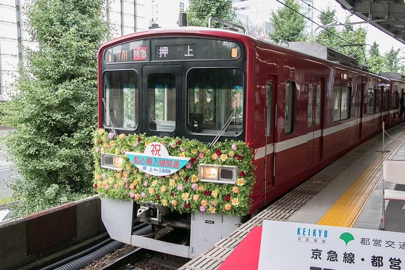 花電車のデザインを再現。50年前の式典と同じ「77H 押上」行きの表示
