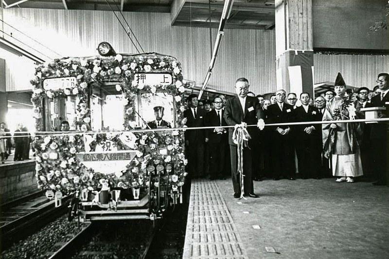 1968年の品川駅~泉岳寺駅開通式(画像提供:京浜急行電鉄)