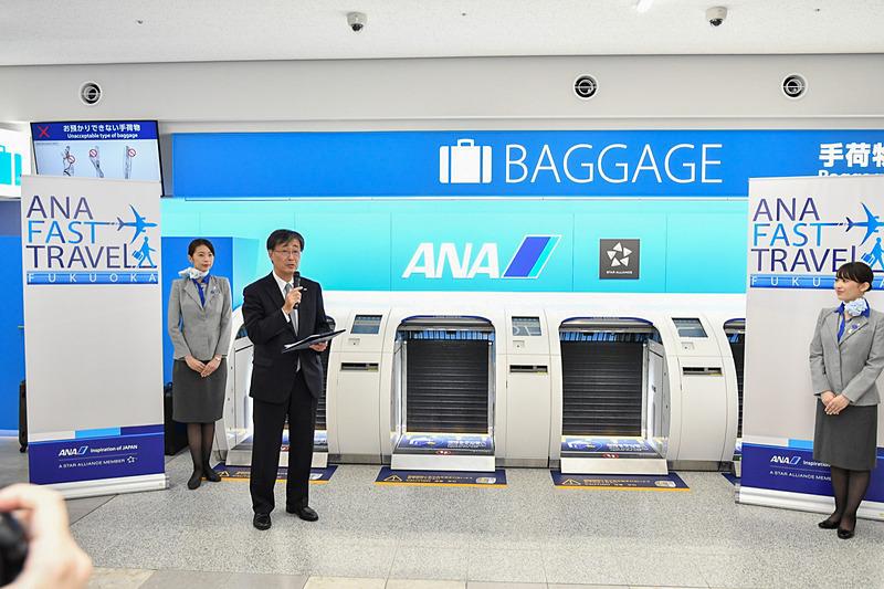 式典は「ANA Baggage Drop」の前で行なわれた