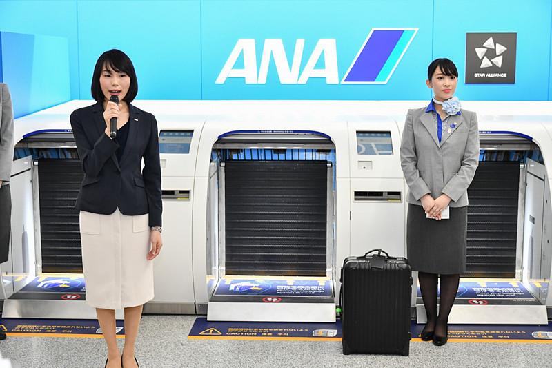 「ANA Baggage Drop」のデモンストレーションが行なわれた