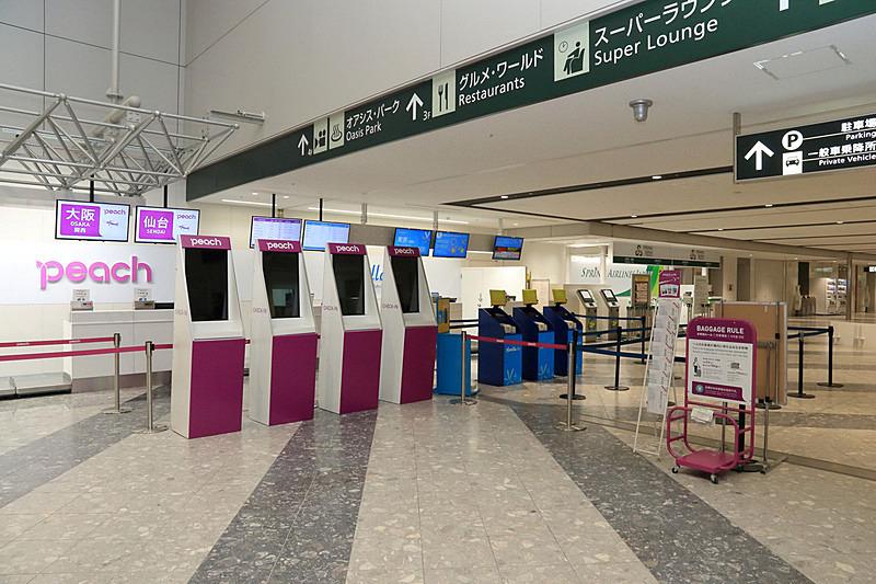 ピーチは運航の定時性確保を目的に、10月28日搭乗分から手荷物に関するルールを改定する