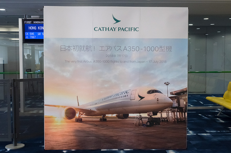 エアバス A350-1000型機の関空発便となるCX595便の搭乗口では、日本初の同型機運航を記念したフォトスポットを設置