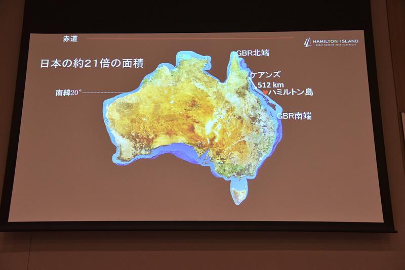 ハミルトン島はケアンズから約512kmで東京~大阪間程度の距離