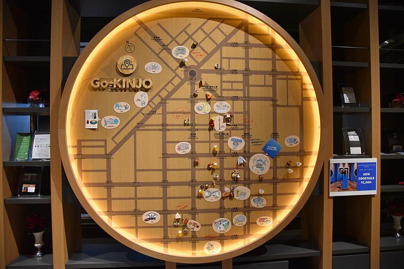 毎日変化するコメントにはお店情報が満載。旭川の今が分かる「ご近所マップ」