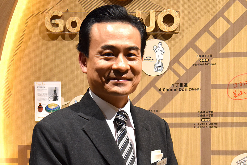 「星野リゾート OMO7 旭川」総支配人 日生下和夫氏
