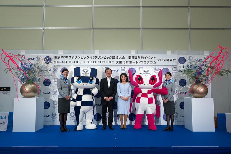 ANAは7月28日に羽田空港 国内線第2旅客ターミナルで東京2020オリンピック・パラリンピック2年前イベントを開催するとともに、新たな取り組みを紹介する発表会を実施した