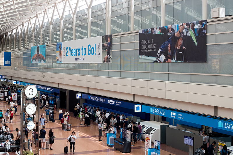 東京オリンピック・パラリンピック2年前のスローガン「2 Years to Go!」と、競泳の瀬戸大也選手、車椅子テニスの国枝慎吾選手が躍動する様子を写した横断幕で羽田空港 国内線第2旅客ターミナルの2階出発ロビーを装飾