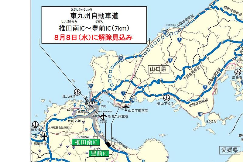 東九州自動車道(E10)椎田南IC~豊前IC