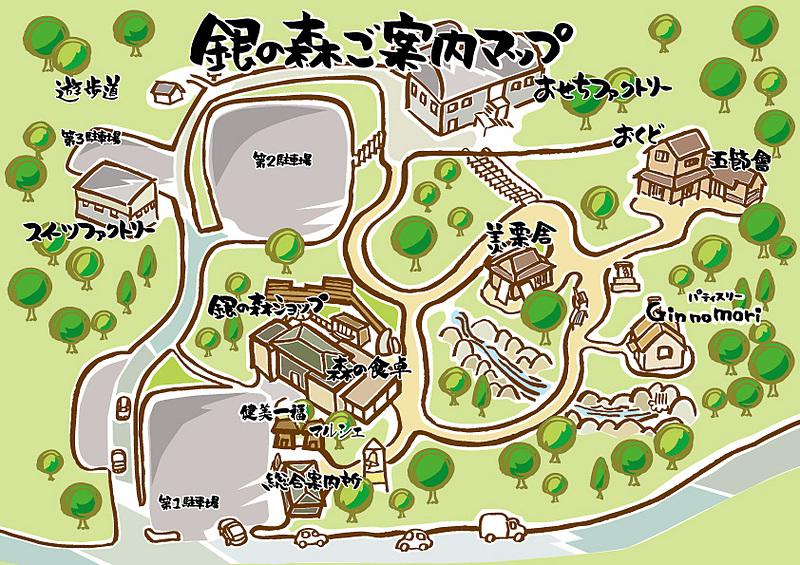 店舗内の様子と園内マップ