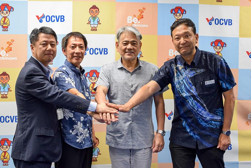 OCVBが、定例記者懇談会のほか、内閣府から受託した「稼げる地域づくりの中核リーダー育成プログラム」の開始を発表した
