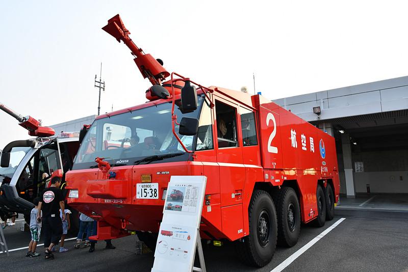 モリタ製の化学消防車