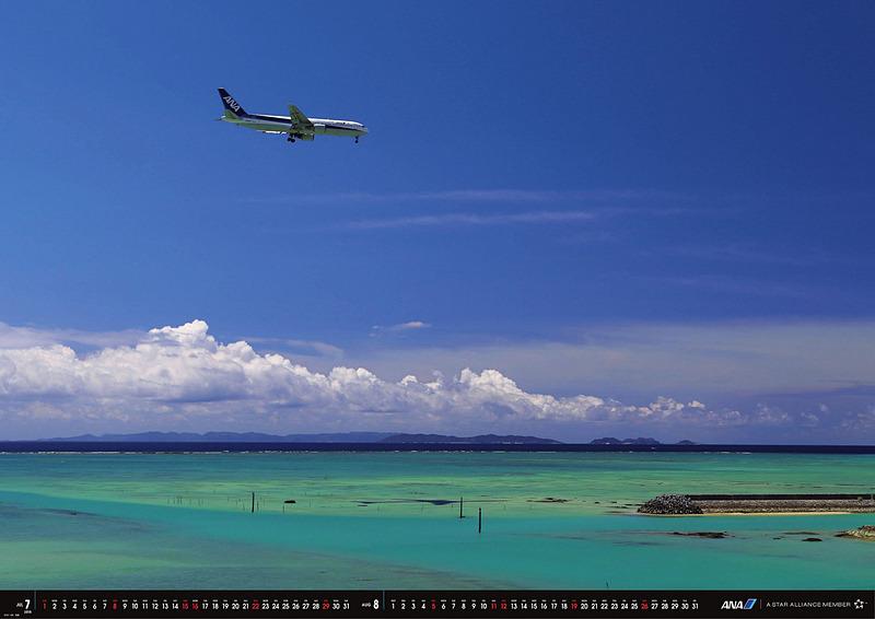 全日空商事は2019年のカレンダーの予約販売を開始した(写真は2018年版のもの)