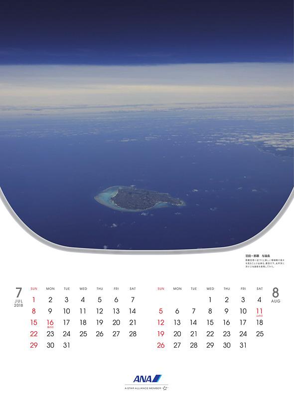 ANA機窓カレンダー
