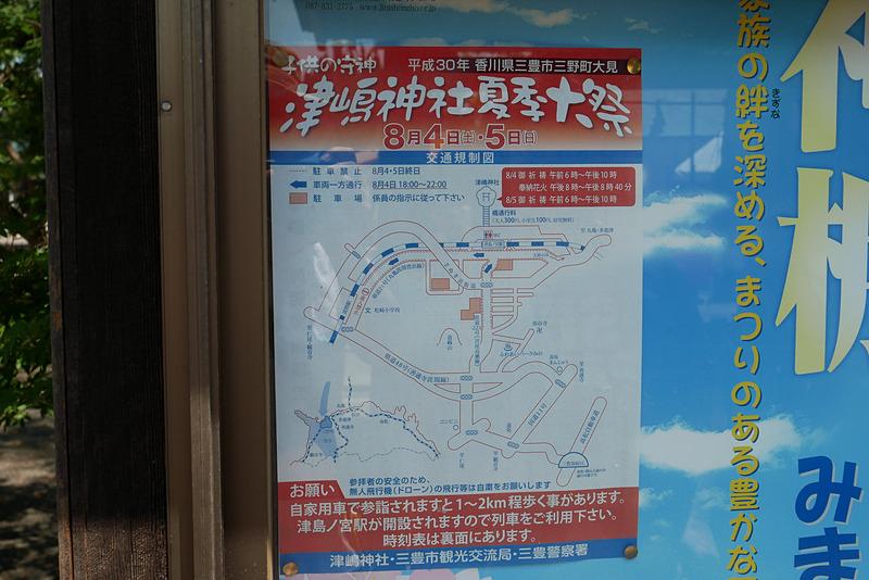 毎年8月4日と5日に開催される夏季例大祭の期間だけ、津島を結ぶ「つしま橋」が架けられ、本殿に参拝できる