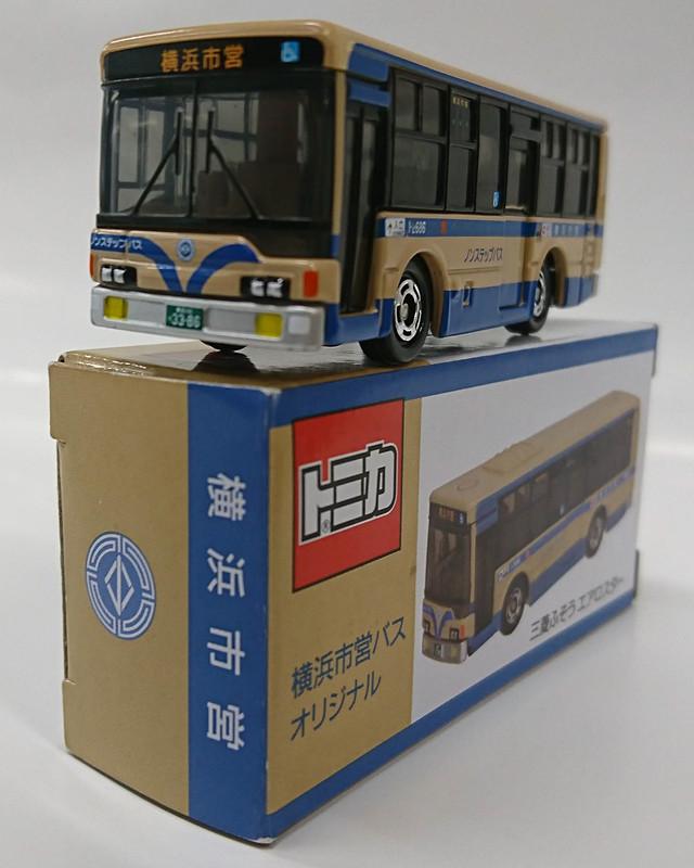 横浜市交通局は、市営バス90周年を記念したオリジナルトミカを市営地下鉄 横浜駅で、8月25日に限定販売する