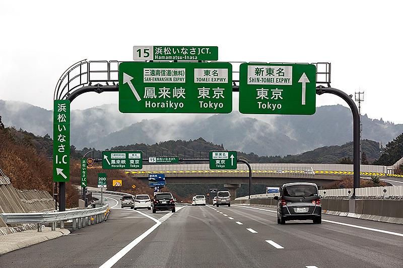 国交省は新東名 御殿場JCT~浜松いなさJCTの6車線化事業を認可した