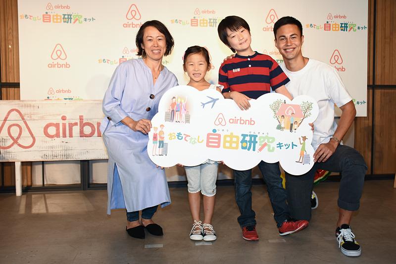 Airbnbは小学生が訪日外国人を案内するための「おもてなし自由研究キット」を公開した