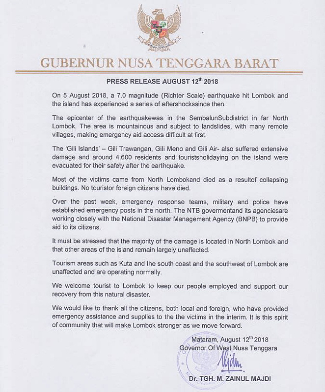 インドネシアの西ヌサ・トゥンガラ州ロンボク島で8月5日以降起きた地震について、西ヌサ・トゥンガラ州知事が声明を発表