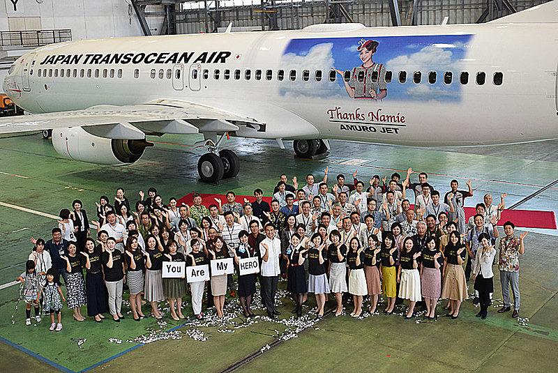 JTA(日本トランスオーシャン航空)は8月16日、AMURO JETの最終運航日を9月28日(予定)と発表した