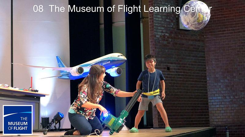 シアトル航空博物館ワークショップ