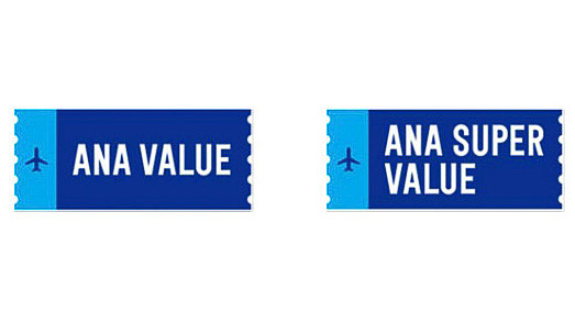 ANAが国内線新運賃を「ANA VALUE」「ANA SUPER VALUE」を8月28日9時30分から一斉発売する