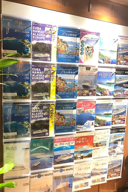 多数の旅行パンフレットを用意