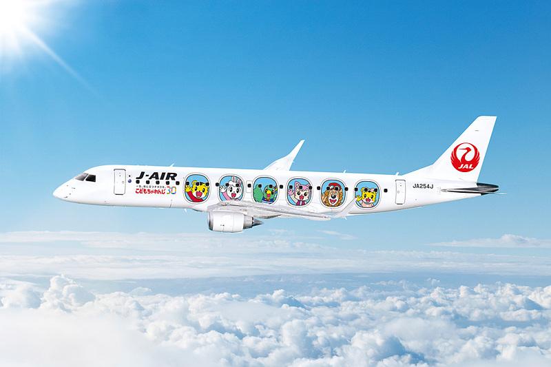 9月15日から2019年3月まで国内線で就航する「JALしまじろうジェット」