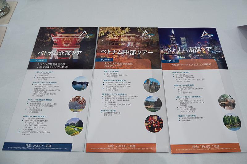 日本人の個人旅行者も参加できる現地ツアーも。こちらはAIC Travelのツアー。電話受付のみだが日本人スタッフも在籍している