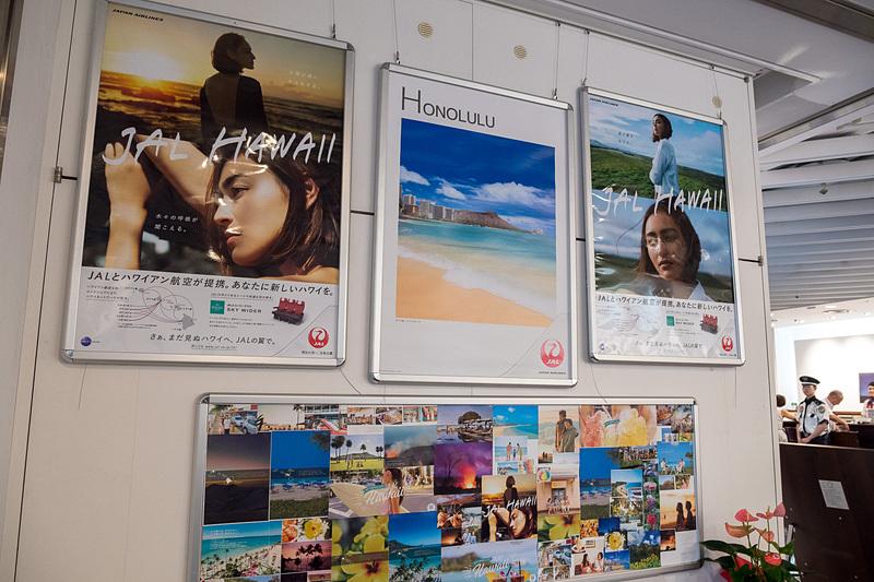 屋外のディスプレイ(写真上段)、店内のディスプレイ(写真下段)ともにハワイに関するものが多く展示されているJALプラザ有楽町。「ハワイに行きたいと瞬時に感じる」などのコメントが寄せられた