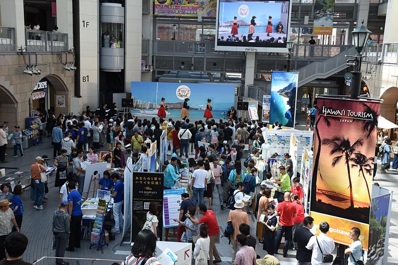 ハワイ州観光局が主催するイベント「Hawai'i Expo 札幌」が北海道・札幌で開幕した