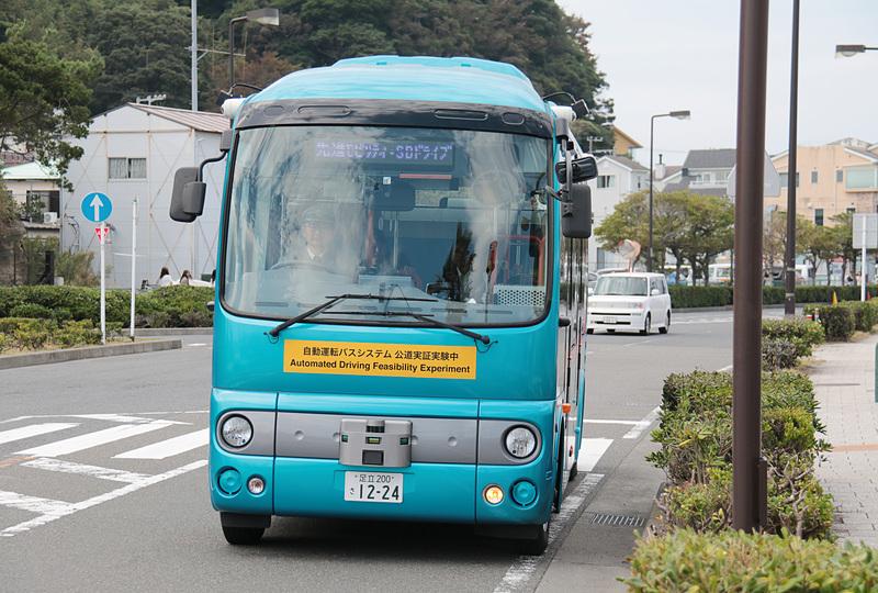 実証実験に使われる自動運転バス