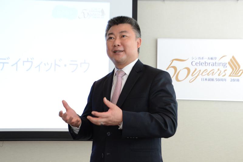 シンガポール航空 日本支社長のデイヴィッド・ラウ氏