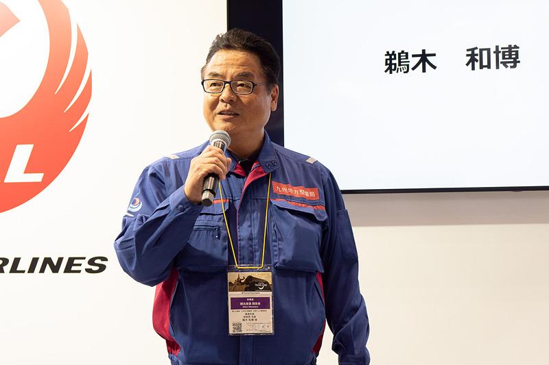 国土交通省 九州地方整備局 立野ダム工事事務所 所長 鵜木和博氏