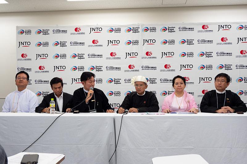 ミャンマー連邦共和国 ホテル観光大臣らが記者会見