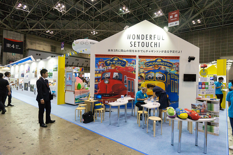 ワンダフルセトウチ、DISCOVER WEST 連携協議会、公益社団法人日本観光振興協会中国支部、JR西日本(西日本旅客鉄道)は、2017年に続き大きな合同ブース