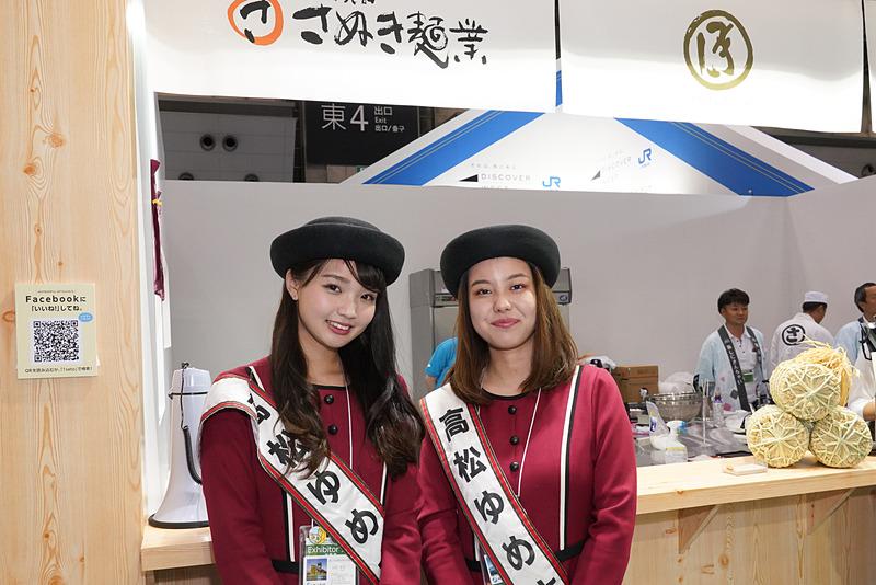 第13代高松ゆめ大使の大沢享花さん(写真左)と溝渕友恵さん(写真右)